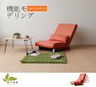 造型椅 Kenny。肯尼設計單人和室椅【YKS】擇木深耕