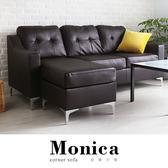 L型沙發 Monica 莫尼卡簡約L型沙發-咖啡色 / H&D 東稻家居