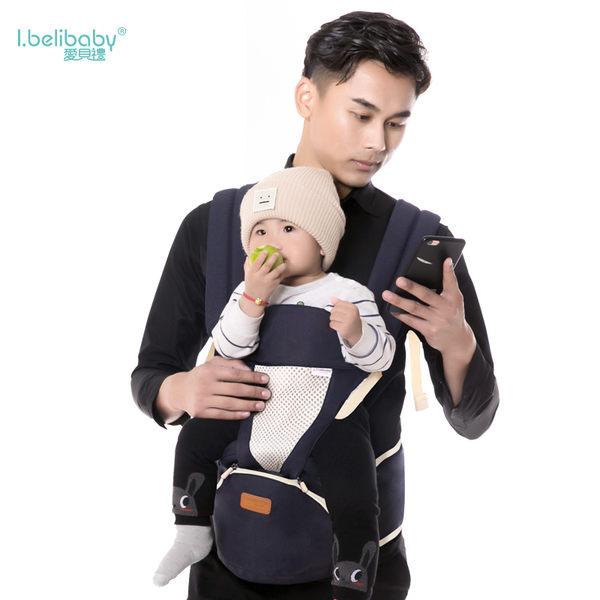嬰兒背帶腰凳前抱式雙肩透氣兒童抱帶