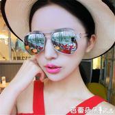 女士太陽眼鏡 墨鏡女潮眼鏡2018新款優雅個性太陽鏡女士圓臉韓國復古 芭蕾朵朵