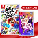 【NS 遊戲】超級瑪利歐派對《可支援中文...