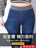 牛仔褲 牛仔長褲女2021春秋新款鬆緊高腰修身顯瘦百搭外穿加絨大碼胖mm潮 薇薇