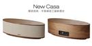 《名展音響》 Auluxe 微風夕語 New Casa 橢圓弧線木質觸控 音箱藍芽喇叭
