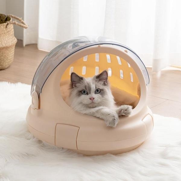 貓包航空箱帶外出便攜貓咪狗狗背包手提半透明透氣寵物包貓窩兩用