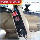 ✿mina百貨✿ 汽車椅背側邊收納袋 懸掛式多功能 座椅置物袋 雜物名片飲料用品【G0016】