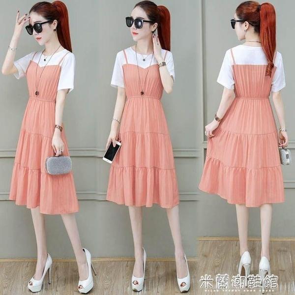 吊帶裙 連衣裙女夏裝年新款時尚洋氣可甜可鹽氣質收腰顯瘦假兩件裙子 快速出貨