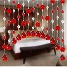 水晶珠簾玫瑰花簾裝飾簾臥室掛簾免打孔【極簡生活】