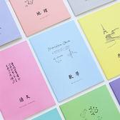 ◄ 生活家精品 ►【P246】糖果色16K科目筆記本 40張 科目 學校 辦公 文具 學生 上班 課堂 筆記