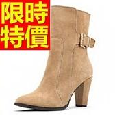 真皮短靴-素雅亮麗簡約高跟女靴子2色62d82【巴黎精品】