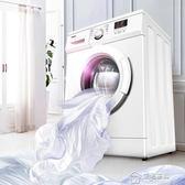 格蘭仕洗衣機滾筒全自動洗衣機小型滾筒家用宿舍6公斤kg洗脫一體 mks免運 生活主義