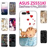 [ZS551KL 軟殼] 華碩 ASUS ZenFone 4 Pro Z01GD 手機殼 外殼 保護套