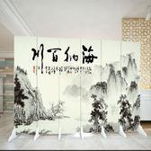 訂製屏風隔斷裝飾簡約現代中式酒店辦公室客廳養生館移動布藝折疊折屏  YTL