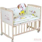 嬰兒床 鈺貝樂嬰兒床實木無漆環保寶寶床兒童床新生兒拼接大床嬰兒搖籃床
