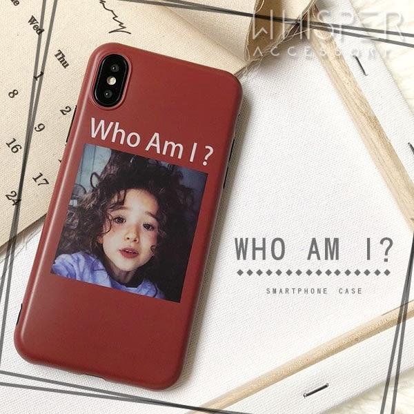 疑惑小孩 Who am i?手機殼 iPhone6/6S+/I7/7+/I8/I8+/X 全包覆 軟殼 保護套 我是誰