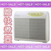 《搭贈溫控快煮壺》Opure A3 臻淨 阿肥機 紫外線+醫療級HEPA空氣清淨機 (台灣製高品質 / 20坪)