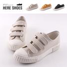 [Here Shoes]休閒鞋-MIT台灣製 帆布鞋面 魔鬼氈 平底休閒帆布鞋 餅乾鞋-KHGV-8762