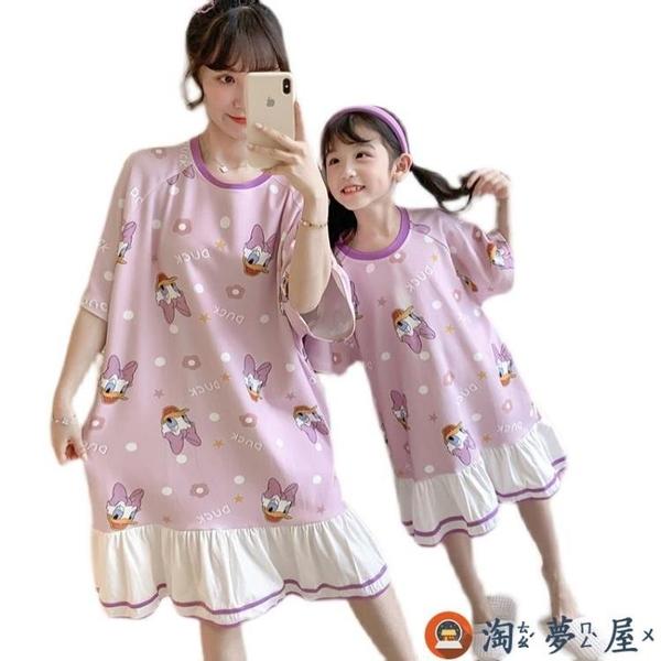 兒童睡裙女童睡衣薄款純棉中大童寶寶親子裝睡衣連衣裙【淘夢屋】