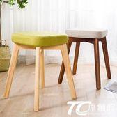 實木餐椅 餐椅餐凳北歐椅子實木凳子休閑椅餐廳椅子現代簡約家用椅凳
