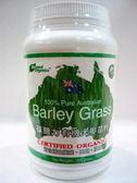 喜又美~葆爾力澳洲有機大麥苗粉200公克/罐  特惠中~買4罐送1罐