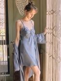 睡裙夏季薄款帶胸墊可外穿吊帶睡袍兩件套裝冰絲睡衣女夏性感誘惑 瑪麗蘇