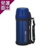 膳魔師 1650ml燜燒罐(與FDH-1705同款)保溫杯MTB金屬藍FDH-1705-MTB FDH-1705-MTB【免運直出】