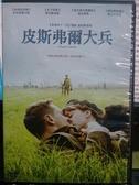 挖寶二手片-Y110-076-正版DVD-電影【皮斯弗爾大兵】-瑪克辛皮克 理查葛瑞夫斯(直購價)