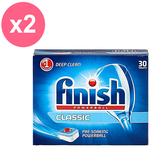 亮碟Finish 洗碗機強力洗滌球 (30入) X2