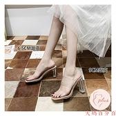 透明高跟鞋女涼鞋夏性感外穿粗跟涼拖中跟水晶拖鞋【大碼百分百】
