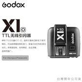 EGE 一番購】GODOX【X1T-O 單發射器】for Olympus Panasoic 可無線TTL控制 X1O