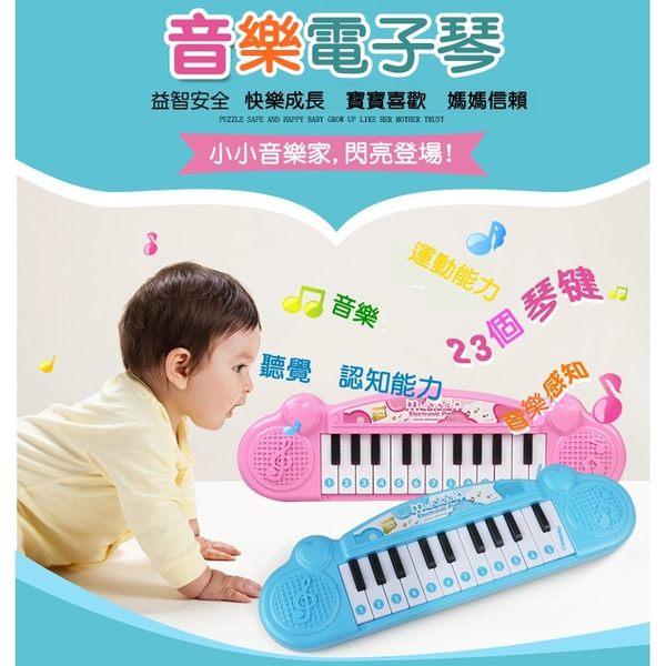 兒童玩具 音樂才子 小型練習遊戲鋼琴 迷你電子琴 不挑款 寶貝童衣