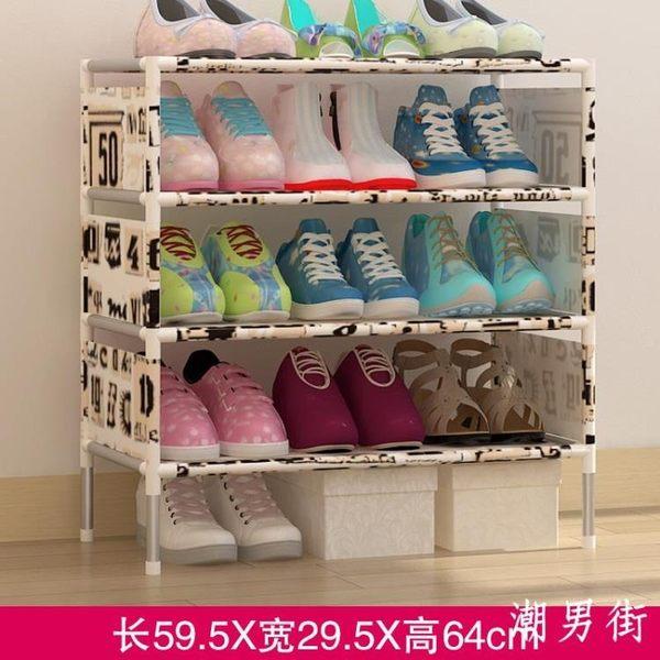 家具 鞋櫃 簡易鞋架 多層收納鞋柜櫥櫃 潮男街