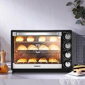 烤箱電烤箱家用烘焙多功能全自動大容量40L蛋糕迷你烤箱K43LX220V 愛丫 交換禮物