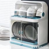 廚房碗架碗筷收納盒帶蓋放餐具裝碗箱碟盤瀝水置物架塑料碗櫃家用 NMS漾美眉韓衣