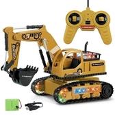 兒童挖掘機 大號遙控無線電動挖掘機挖土機工程車鏟車模型可充電兒童【快速出貨八折下殺】