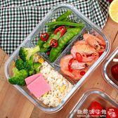 玻璃飯盒微波爐帶隔層保鮮盒便當密封碗  歐韓流行館