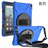 蘋果 iPad Air4 Air3 (2020 2019) 平板 保護套 皮套 海盜王 背帶 手帶 防水 防摔 支架