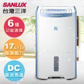 SANLUX 台灣三洋 17公升微電腦除濕機 SDH-170LD