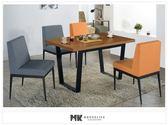 【MK億騰傢俱】CS944-1L安德斯4.3尺胡桃色黑腳餐桌椅組(桌*1、椅*4)