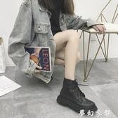 秋冬新款馬丁靴女英倫風chic短靴女粗跟平底機車靴子女短筒潮 夢幻衣都