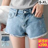 MIUSTAR 顯瘦貓抓完美翹臀抽鬚牛仔短褲(共2色,S-XL)【ND1433EW】預購