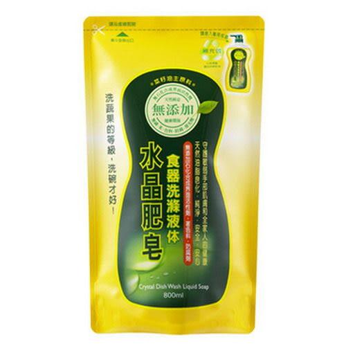 南僑水晶肥皂食器洗滌液補充包800ml