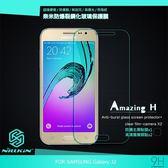 NILLKIN Samsung Galaxy J2 Amazing H 防爆鋼化玻璃貼 含超清鏡頭貼