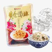 金德恩 台灣特產【鬍鬚張】黃金雞絲 (300G/包)-便利包 雞肉飯 調理包