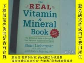 二手書博民逛書店the罕見real vitamin and mineral bo