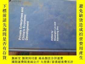 二手書博民逛書店c0002精裝private罕見enterprises and