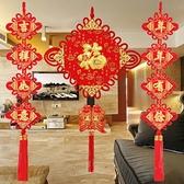 中國結掛件大號福字客廳壁掛新婚過年背景墻牛年新年全館免運