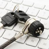 加粗6mm鑰匙筆記本手提電腦鎖顯示器防盜鎖