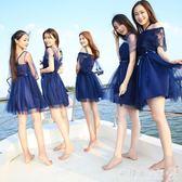 伴娘服  禮服韓版姐妹團閨蜜裝伴娘服活動畢業小禮服裙 『歐韓流行館』