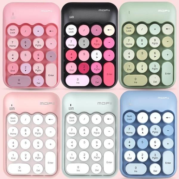 數字鍵盤 seenDa 無線數字鍵盤 小鍵盤筆記本電腦財務會計收銀臺式銀行密碼輸入器