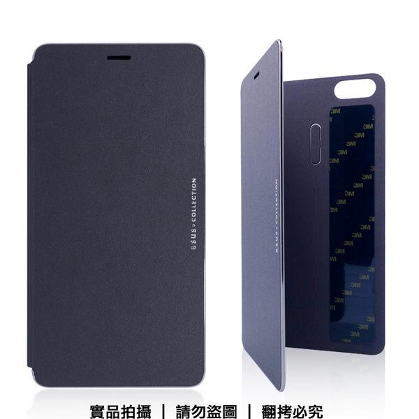 ◇ASUS ZenFone 3 Ultra ZU680KL A001 原廠 黏貼式站立皮套/側掀皮套/原廠皮套/手機套/保護套